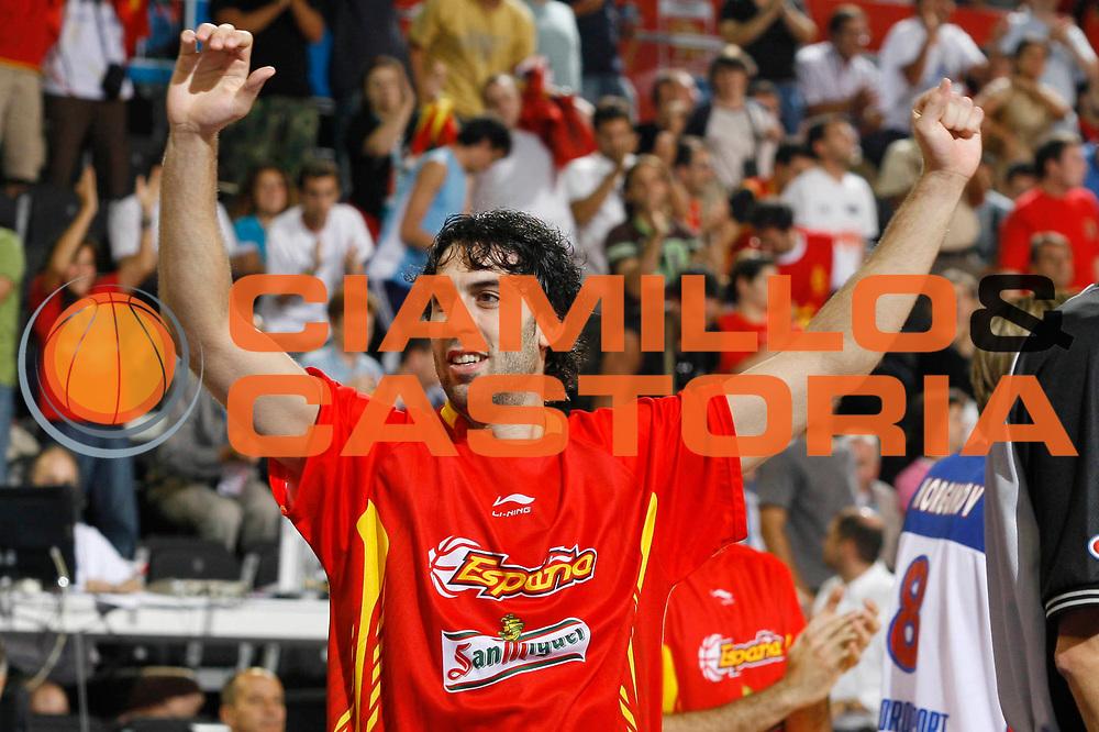 DESCRIZIONE : Madrid Spagna Spain Eurobasket Men 2007 Qualifying Round Russia Spagna Russia Spain <br /> GIOCATORE : Mumbru <br /> SQUADRA : Spagna Spain <br /> EVENTO : Eurobasket Men 2007 Campionati Europei Uomini 2007 <br /> GARA : Russia Spagna Russia Spain <br /> DATA : 09/09/2007 <br /> CATEGORIA : Esultanza <br /> SPORT : Pallacanestro <br /> AUTORE : Ciamillo&amp;Castoria/M.Metlas <br /> Galleria : Eurobasket Men 2007 <br /> Fotonotizia : Madrid Spagna Spain Eurobasket Men 2007 Qualifying Round Russia Spagna Russia Spain <br /> Predefinita :
