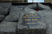 The memorial at the exact spot where Yitzhak Rabin, Israeli prime minister was gunned down on November 4th 1995