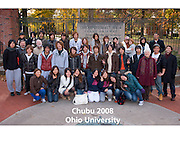 19113OPIE: Group portrait Chubu 2008