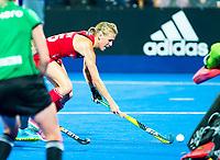 Londen - Alexandra Danson (Eng)    tijdens de cross over wedstrijd Engeland-Korea (2-0) bij het WK Hockey 2018 in Londen.    COPYRIGHT KOEN SUYK