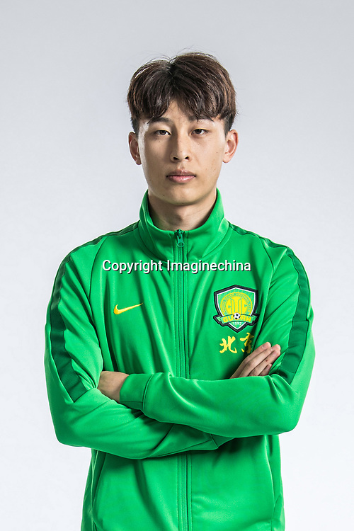 **EXCLUSIVE**Portrait of Chinese soccer player Ba Dun of Beijing Sinobo Guoan F.C. for the 2018 Chinese Football Association Super League, in Shanghai, China, 22 February 2018.