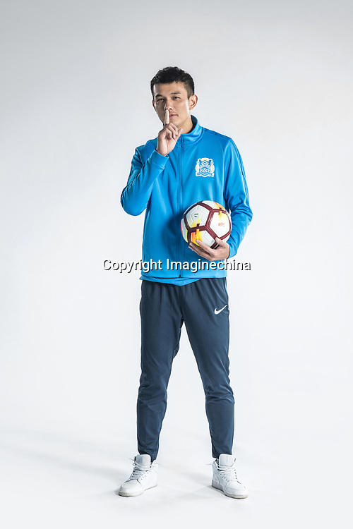 **EXCLUSIVE**Portrait of Chinese soccer player Xiao Zhi of Guangzhou R&F F.C. for the 2018 Chinese Football Association Super League, in Guangzhou city, south China's Guangdong province, 23 February 2018.