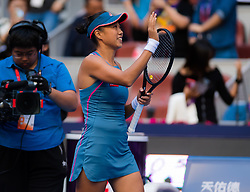 October 3, 2018 - Shuai Zhang of China in action during her second-round match at the 2018 China Open WTA Premier Mandatory tennis tournament (Credit Image: © AFP7 via ZUMA Wire)