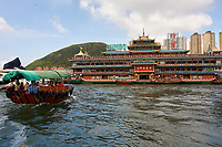 Tai Pak floating restaurant and sampans in Aberdeen fishing village Hong Kong Hong Kong August 2008