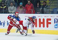 PREROV, CZECH REPUBLIC - JANUARY 11: Russia v Czech Republic quarterfinal round round - 2017 IIHF Ice Hockey U18 Women's World Championship. (Photo by Steve Kingsman/HHOF-IIHF Images)