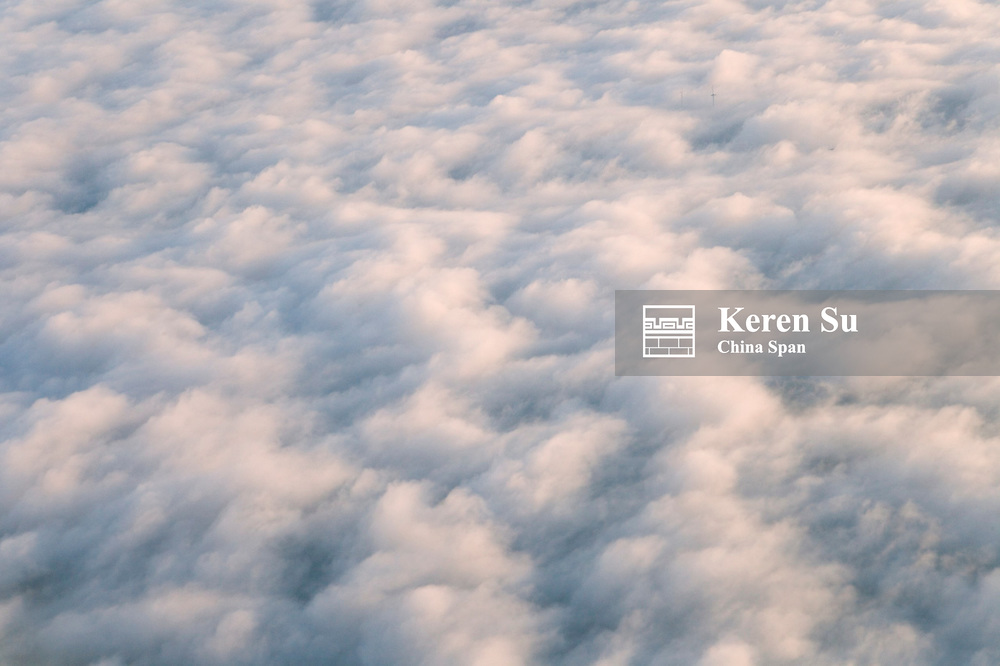 Aerial view of clouds in the sky