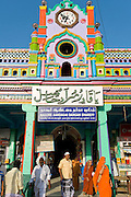 Entrance to Nagore Aandagai Dargah Shareef.