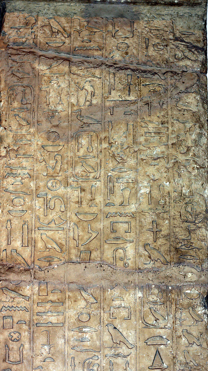 Egyptian Hieroglyphics from the false door of Kainefer. 5th Dynasty. made of limestone.