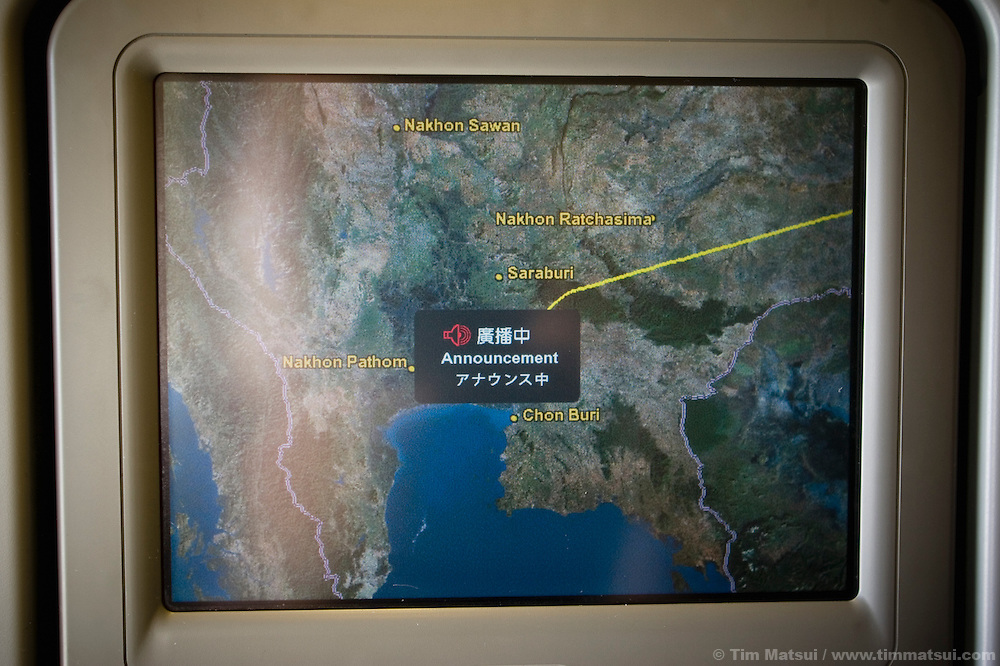 Personal television screen in a commercial jet liner.