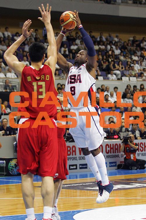 DESCRIZIONE : Sapporo Giappone Japan Men World Championship 2006 Campionati Mondiali Usa-China <br /> GIOCATORE : Wade <br /> SQUADRA : Usa Stati Uniti America <br /> EVENTO : Sapporo Giappone Japan Men World Championship 2006 Campionato Mondiale Usa-China <br /> GARA : Usa China Stati Uniti America Cina <br /> DATA : 20/08/2006 <br /> CATEGORIA : Tiro <br /> SPORT : Pallacanestro <br /> AUTORE : Agenzia Ciamillo-Castoria/M.Ciamillo <br /> Galleria : Japan World Championship 2006<br /> Fotonotizia : Sapporo Giappone Japan Men World Championship 2006 Campionati Mondiali Usa-China <br /> Predefinita :