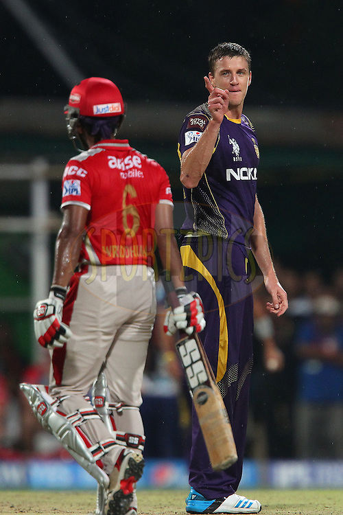 Morne Morkel of the Kolkata Knight Riders celebrates the wicket of Wriddhiman Saha of the Kings X1 Punjab during the first qualifier match (QF1) of the Pepsi Indian Premier League Season 2014 between the Kings XI Punjab and the Kolkata Knight Riders held at the Eden Gardens Cricket Stadium, Kolkata, India on the 28th May  2014<br /> <br /> Photo by Ron Gaunt / IPL / SPORTZPICS<br /> <br /> <br /> <br /> Image use subject to terms and conditions which can be found here:  http://sportzpics.photoshelter.com/gallery/Pepsi-IPL-Image-terms-and-conditions/G00004VW1IVJ.gB0/C0000TScjhBM6ikg