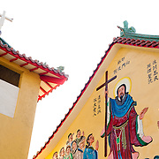 Yanshui Church