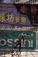 Hong Kong. bamboo scaffoldings   causeway bay      / echafaudages en bambou .  causeway bay     / R00073/    L1770  /  R00073  /  P0003620