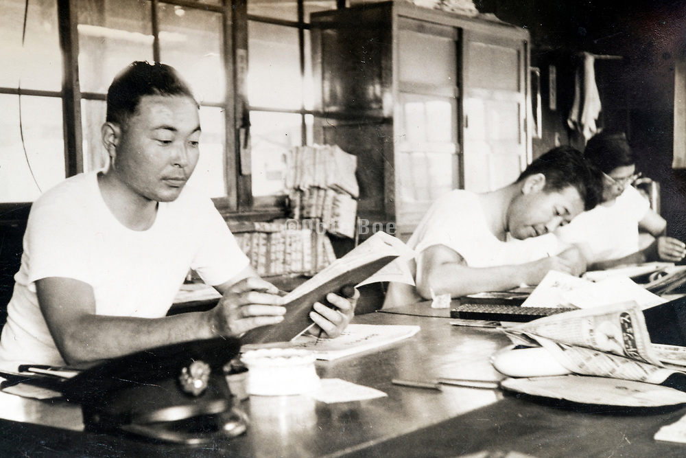 administration office workers Japan ca 1960s
