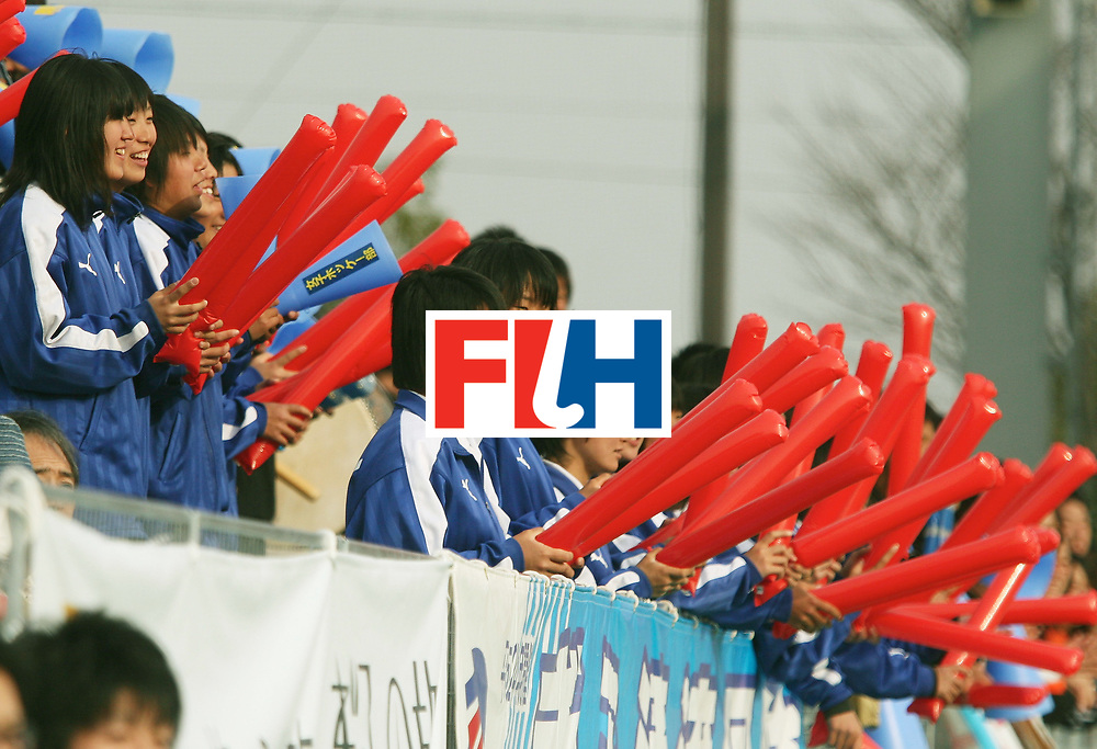 Kakamigahara (Japan):   Japan fans cheering up their team in the match against Switzerland at the Olympic Hockey Qualifierat Gifu Perfectural Green Stadium at Kakamigahara on 05 April 2008.Japan beat Swiss 2-1. Photo: GNN/Vino John.
