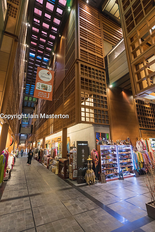 Interior of World Trade Center Souk in Abu Dhabi United Arab Emirates