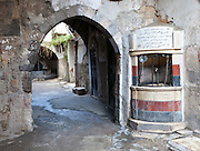 Drinking fountain, Damascus Old Town, Syria