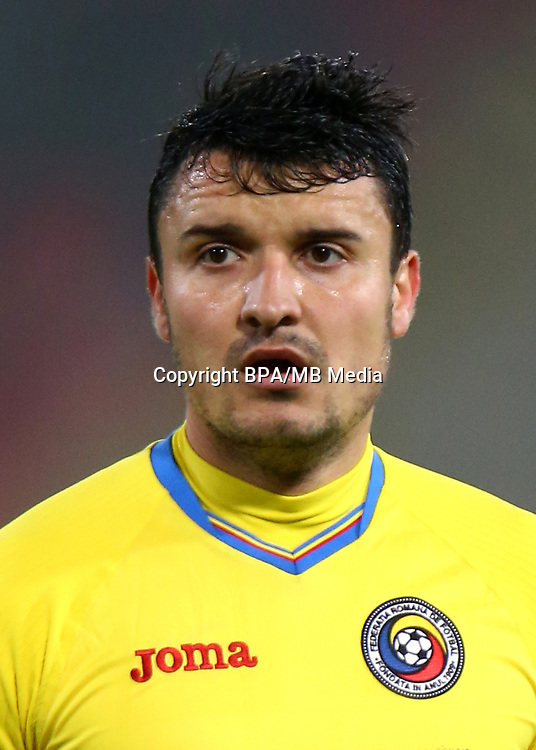Uefa - World Cup Fifa Russia 2018 Qualifier / <br /> Romania National Team - Preview Set - <br /> Constantin Budescu