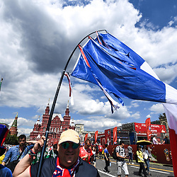French flag in the red square before the FIFA World Cup Group C match between Denmark and France at Luzhniki Stadium on June 26, 2018 in Moscow, Russia. (Photo by Anthony Dibon/Icon Sport)