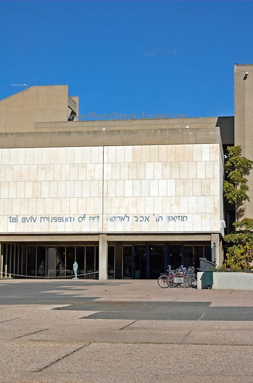 Israel Tel Aviv museum of art