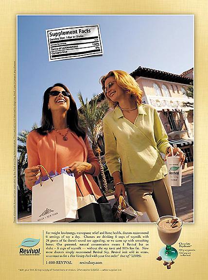 Women walking in shopping district