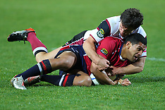Nelson-Rugby, ITM Cup, Tasman v North Harbour, October 13