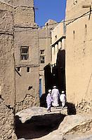 Al Hamna - Oman