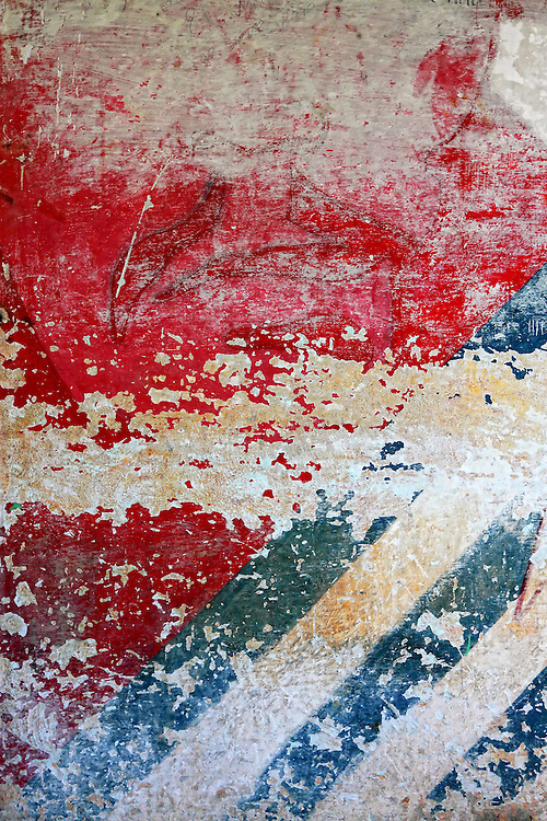 Wall in Santa Cruz del Norte, Mayabeque, Cuba.