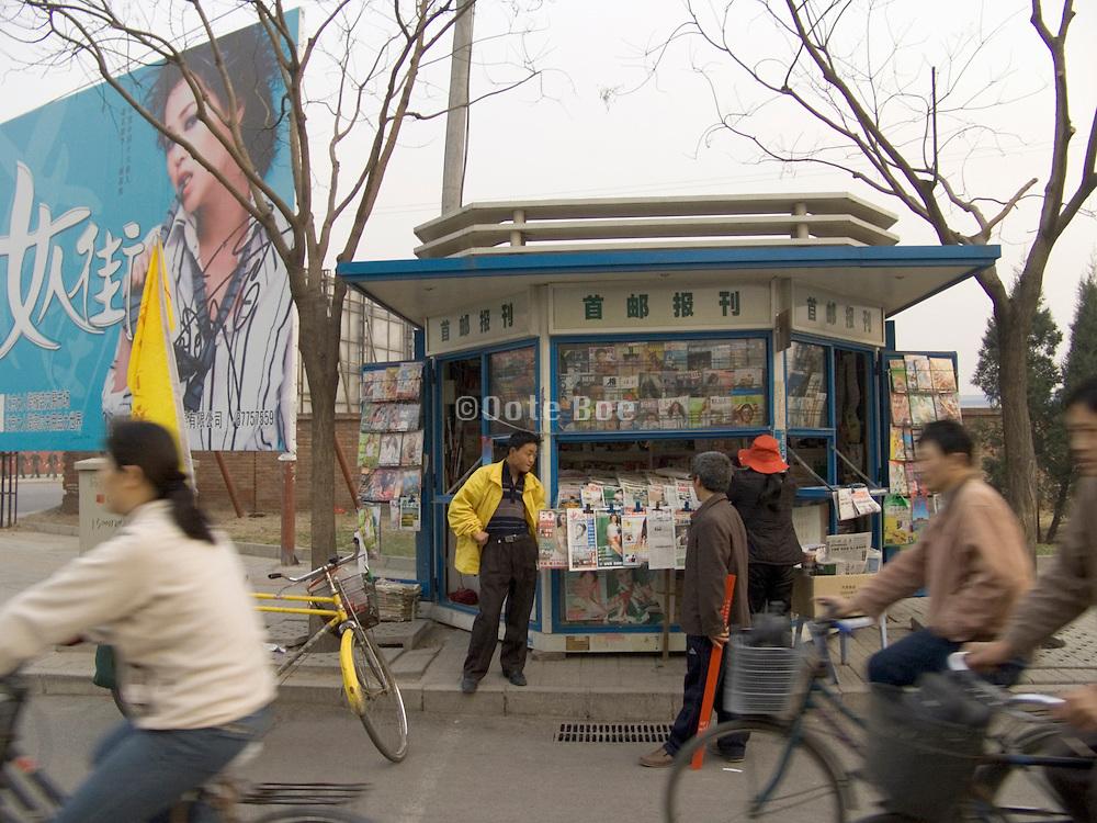 newspaper and magazine kiosk Beijing China