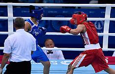 20150623 Baku 2015 European Games - Boksning - Camilla Jensen