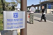 The Israeli Knesset, Jerusalem, Israel