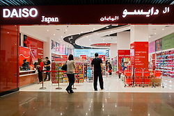 Daiso shop in Dubai Mall United Arab Emirates
