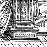 Ark of the Tabernacle: from Conrad Lycosthenes 'Prodigiorum ac ostentorum chronicon', Basel, 1557. Woodcut