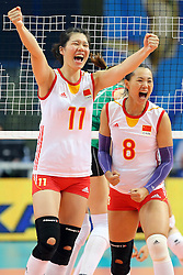 China Xu Yunli and China Zeng Chunlei celebrate