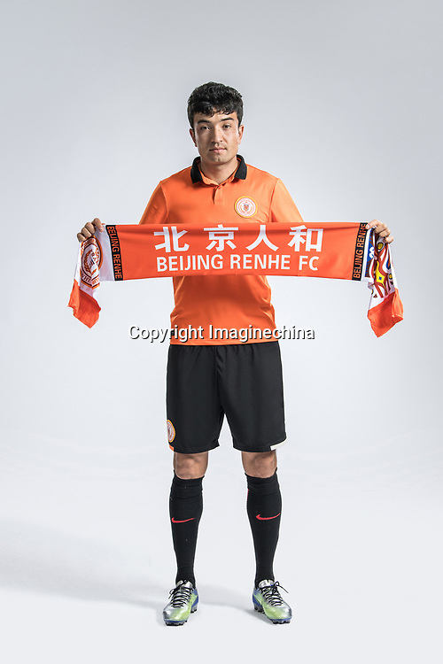 **EXCLUSIVE**Portrait of Chinese soccer player Nizamdin Afanti of Beijing Renhe F.C. for the 2018 Chinese Football Association Super League, in Shanghai, China, 24 February 2018.