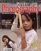 Cover Asian Photography Asia-Pacific edition, October 2005
