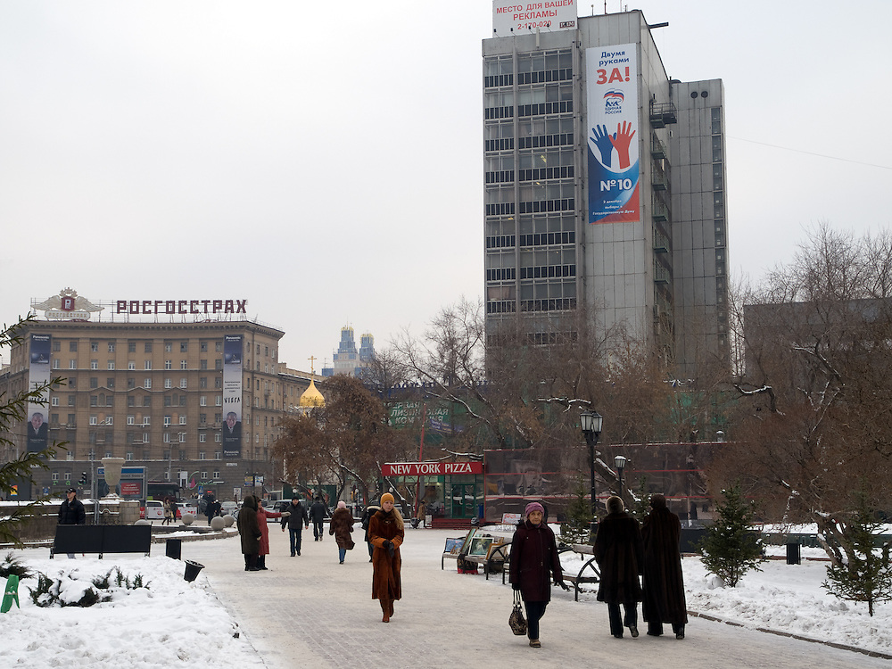 Das Zentrum der sibirischen Hauptstadt Nowosibirsk.<br /> <br /> The center of the Sibirian capital Novosibirsk.