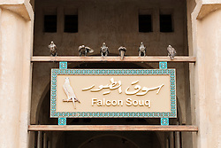 View of entrance to Falcon Souq in Doha Qatar