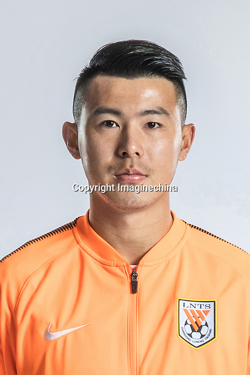 **EXCLUSIVE**Portrait of Chinese soccer player Cheng Yuan of Shandong Luneng Taishan F.C. for the 2018 Chinese Football Association Super League, in Ji'nan city, east China's Shandong province, 24 February 2018.