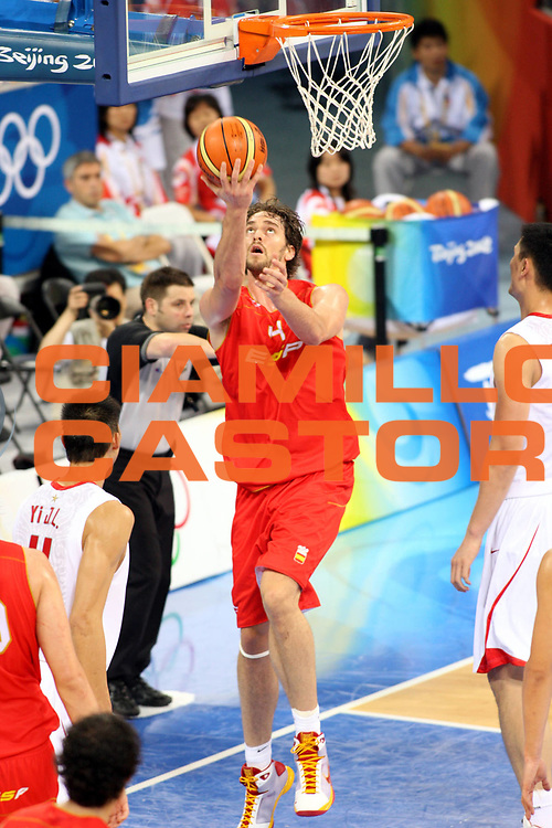 DESCRIZIONE : Beijing Pechino Olympic Games Olimpiadi 2008 China Spain<br />
