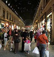 Damascus Souk, Syria