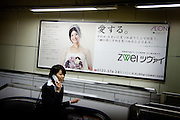 """Tokyo -  may 21, 2010 - Konkatsu, the Japanese marriage Hunting.""""To love"""". An advertising for a Japanese a matchmaking service agency in Tokyo metro."""