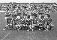 Tipperary Minor Hurling Team, circa July 1983 (Part of the Independent Newspapers Ireland/NLI Collection).