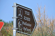 Israel, Upper Galilee the Good fence border crossing between Israel and Lebanon near Metula a sign in English and Hebrew