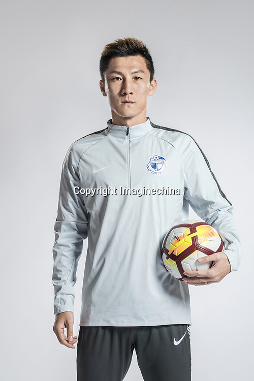 **EXCLUSIVE**Portrait of Chinese soccer player Zhou Ting of Dalian Yifang F.C. for the 2018 Chinese Football Association Super League, in Foshan city, south China's Guangdong province, 11 February 2018.