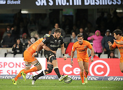 14072018 (Durban) Curwin Bosch sharks player with a ball during a match of Sharks vs Jaguares at the Vodacom Super Rugby at Kings Park stadium, Durban.<br /> Picture: Motshwari Mofokeng/African News Agency/ANA
