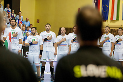 Players of team Hungary before handball match between National teams of Slovenia and Hungary in play off of 2015 Men's World Championship Qualifications on June 15, 2014 in Rdeca dvorana, Velenje, Slovenia. Photo by Urban Urbanc / Sportida