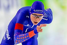 20171230 NED: Olympische Kwalificatie Tournooi, Heerenveen