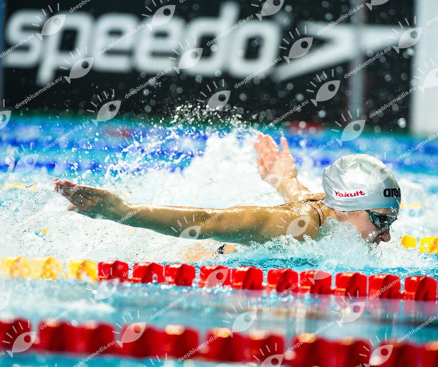 ZAVADOVA Barbora CZE.Women's 400m Individual Medley.FINA World Short Course Swimming Championships.Istanbul Turkey 12 - 16 Dec. 2012.Day 01.Photo G.Scala/Deepbluemedia/Inside
