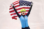 United States' Katherine Reutter celebrates after winning a silver medal in the women's 1000 meter short track speed skating final at the 2010 Winter Olympics in Vancouver, Canada on February 26, 2010.  (UPI)